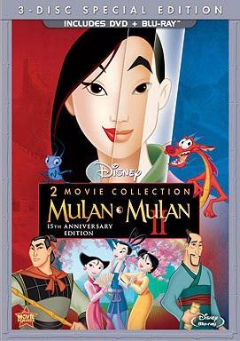 File:Mulan DVD and Blu-ray.jpg