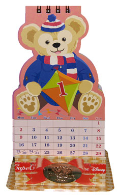 File:Duffy2012calendars.jpeg
