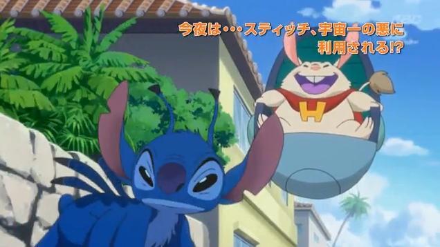 File:Stitch and hamsterveil .jpg