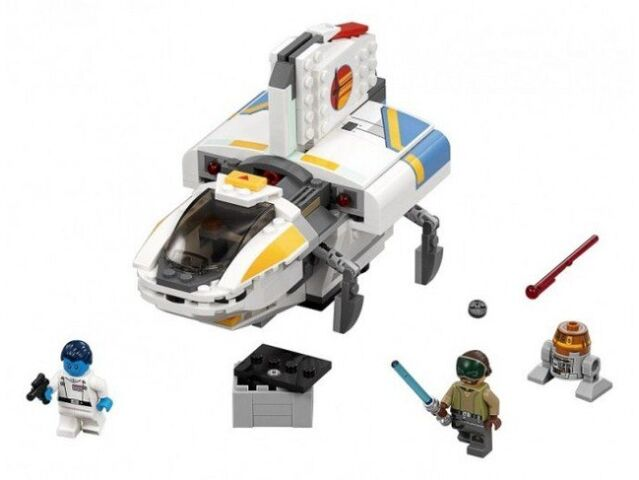 File:LEGO Phantom II.jpg