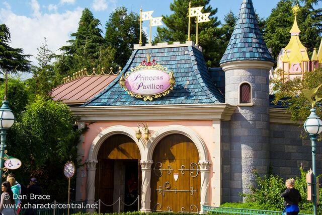File:Princess Pavilion.jpg