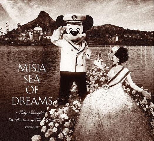 File:Misia Sea of Dreams.jpg