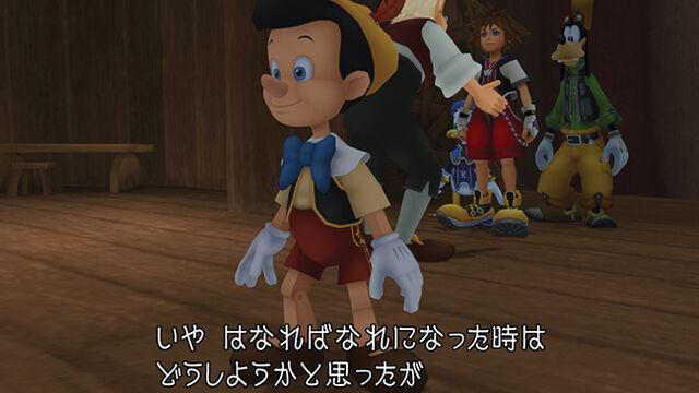 File:Pinochio HdMix.jpg