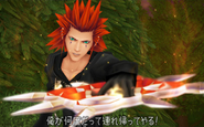 Xion and Axel Face Off 01 KHD