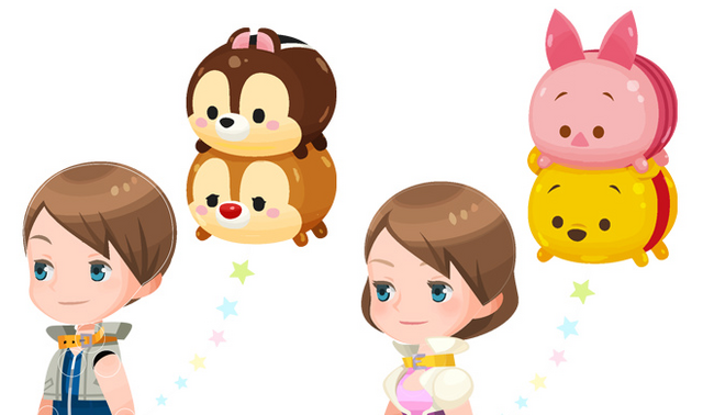 File:Kingdom Hearts Tsum Tsum Outfit Accessory 2.png