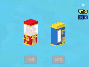 Prize Machines