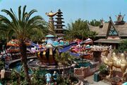 The Magic Carpets of Aladdin (MK)