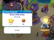 Q-beware of ghost-dog