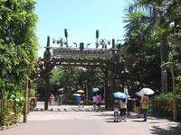 Adventureland Hong Kong Disneyland