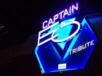 Captain EO Disneyland
