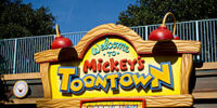 Mickey's Toontown (Disneyland Park)