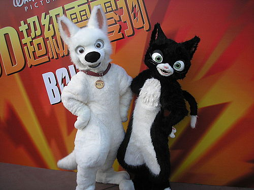 File:Bolt&Mittens.jpg