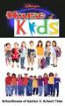 Disney's House of Kids - Schoolhouse of Genius 2 School Time.png