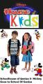 Disney's House of Kids - Schoolhouse of Genius 5 Mickey Goes to School Of Genius.png
