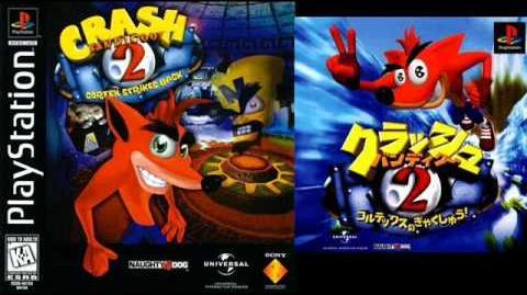 Crash Bandicoot 2 Cortex Strikes Back (PS1, Japanese version) Music - Kurasshu Bandikuu-0