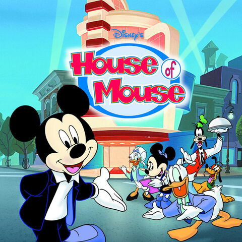 File:DisneyHouseofMouseTheme.jpg