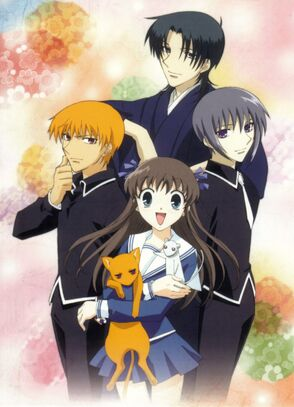Fruits Basket (Anime)