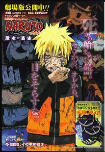 Naruto Shippuuden M1