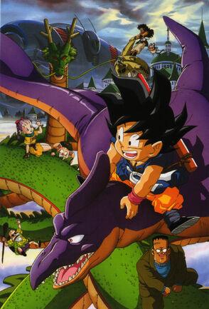 Dragonball movie 4