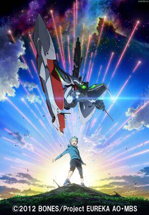 Eureka Seven AO (Anime)