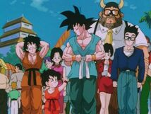 DragonballZ-Episode289 200