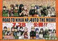Thumbnail for version as of 18:07, June 14, 2014