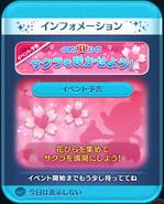 DisneyTsumTsum Events Japan CherryBlossomViewing Screen1 201503