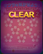 DisneyTsumTsum Events Japan CherryBlossomViewing Card2Cleared 201503 from-lastbonus-com