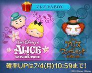 DisneyTsumTsum LuckyTime Japan AliceInWonderland LineAd 201607