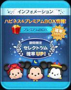 DisneyTsumTsum LuckyTime Japan HornHatMickeySorcererMickeyConcertMickey Screen 20160222