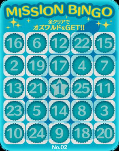 File:Bingo2.png