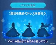DisneyTsumTsum Events Japan Cinderella LineAd3 201606