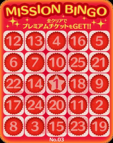 File:Bingo3.png