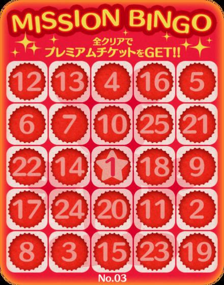 Bingo3