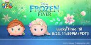 DisneyTsumTsum Lucky Time International FrozenFever LineAd3 20150821