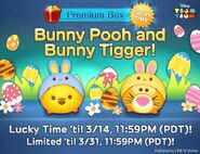 DisneyTsumTsum Lucky Time International Easter2016 LineAd 20160311