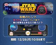 DisneyTsumTsum Events Japan StarWarsRogueOne LineAd3 201612