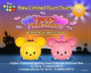 DisneyTsumTsum Lucky Time International Halloween2015 LineAd 20151001