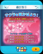 DisneyTsumTsum Events Japan CherryBlossomViewing HowToPlay1 201503
