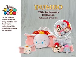 DisneyTsumTsum PlushSetBag Dumbo uk 2016 Mini Banner