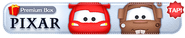 DisneyTsumTsum LuckyTime International LightningMcQueenMater Banner 20151030