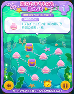 DisneyTsumTsum Events Japan LittleMermaid Card1 201508
