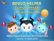 DisneyTsumTsum Lucky Time International BingoHelpers LineAd 20150813