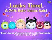 DisneyTsumTsum Lucky Time International Misc LineAd 20151017