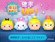 DisneyTsumTsum LuckyTime Japan AliceMarieTinkerBellMissBunny LineAd1 201406