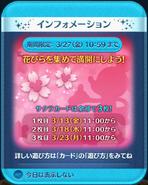DisneyTsumTsum Events Japan CherryBlossomViewing Screen3 201503