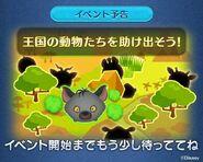 DisneyTsumTsum Events Japan LionKing LineAd3 201603