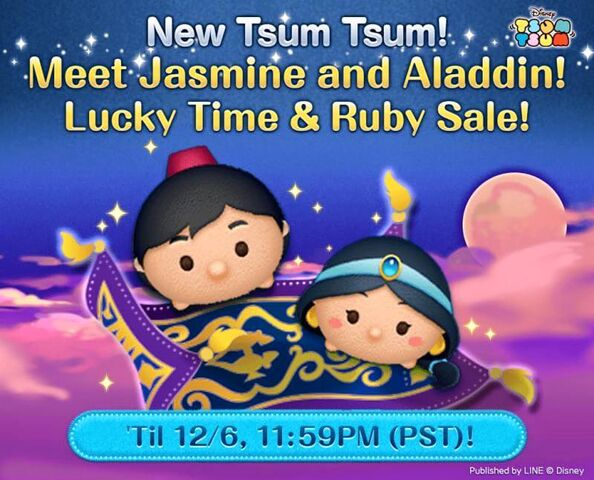 File:DisneyTsumTsum Lucky Time International Aladdin 20151204 AnnouncementScreen.jpg