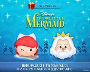 DisneyTsumTsum LuckyTime Japan KingTritonRomanceAriel LineAd1 201508