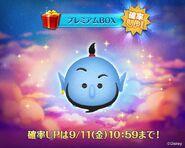 DisneyTsumTsum LuckyTime Japan Genie LineAd 201509